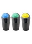 Кош за разделно събиране на отпадъци 50 литра